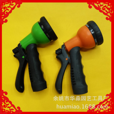 8孔园林水枪/多功能高压洗车水枪/园艺喷枪