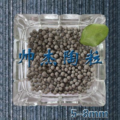 5-8mm高效种植滤水用陶粒砂滤料