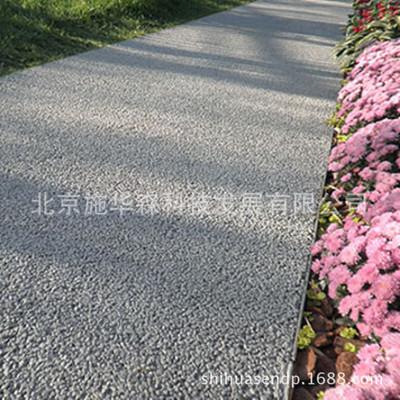 彩色透水混凝土价格 生态透水地坪厂家 (材料批发价格优惠)