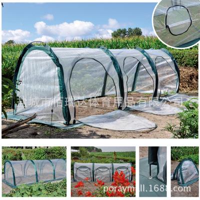 热销可折叠便携式家用隧道暖房可移动迷你塑料大棚3米透气型温室