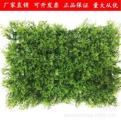 仿真绿植什锦塑料草坪加长加密人造地毯草坪