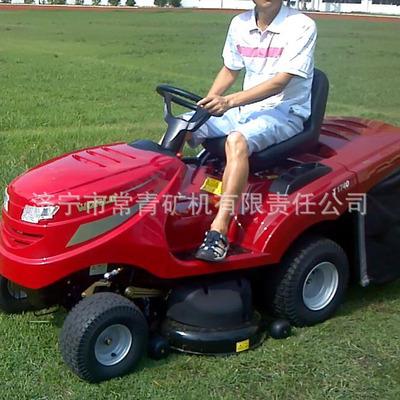 40寸坐騎式商用草坪車 大型草坪機 剪草車