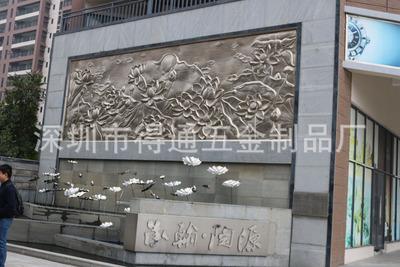 厂家不锈钢莲花壁挂浮雕 景观装饰工程 大型户外雕塑
