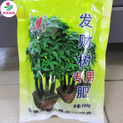 批发各类花卉肥料园 有机肥氨磷甲复合肥  发财树专用肥180g一袋