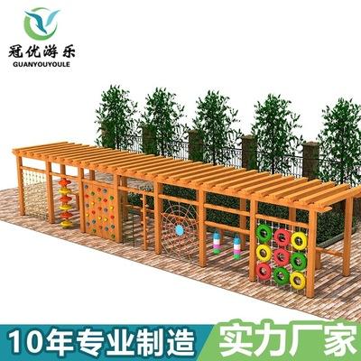 公园户外拓展攀爬架 新款木质儿童爬网幼儿园攀岩墙游乐设施场地
