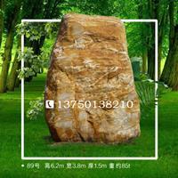 清远黄蜡石聚集地 形态简洁大气 黄腊石批发刻字石自然石