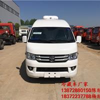 蓝牌城市运输车――福田G7面包冷藏车