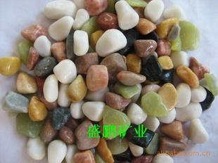 盛鹏园林工艺品鹅卵石,五彩鹅卵石