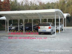 膜结构汽车遮阳棚 汽车遮阳棚公司 铝合金汽车车棚价格 上海雅洲装饰图片