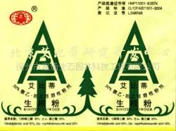 徐州市惠通园林科技工程有限公司ABT系列生根粉